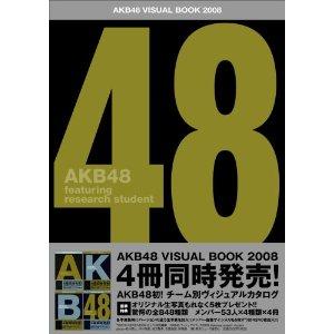 511Ks8B7-GL SL500 AA300