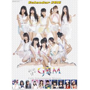 gem-1