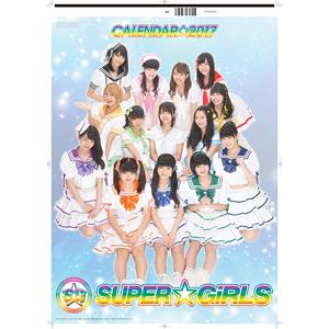 superg-1