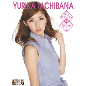 yurika t-1