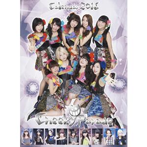 cheekyparade-1